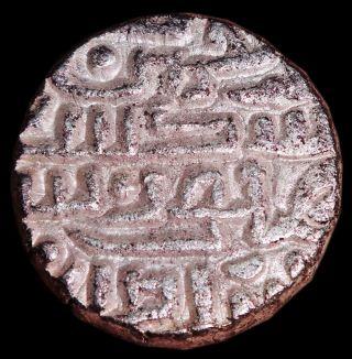 India - Delhi Sultan - Sikandar Shah Lodi,  1 Tanka Billon Coin,  Hb68 photo