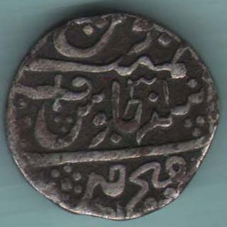 Gwalior State - Ah 1202 - Ujjain - One Rupee - Rarest Silver Coin Z - 5 photo