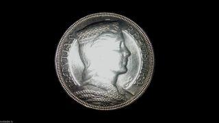 1931 - Silver 5 Lats,  Ms Very Rare Latvian Silver Coin photo