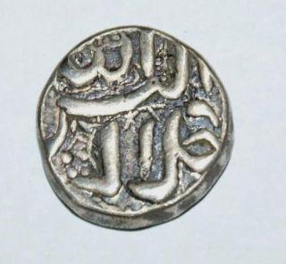 Rupia Ahmadabad 1595 - 1605.  Silver photo