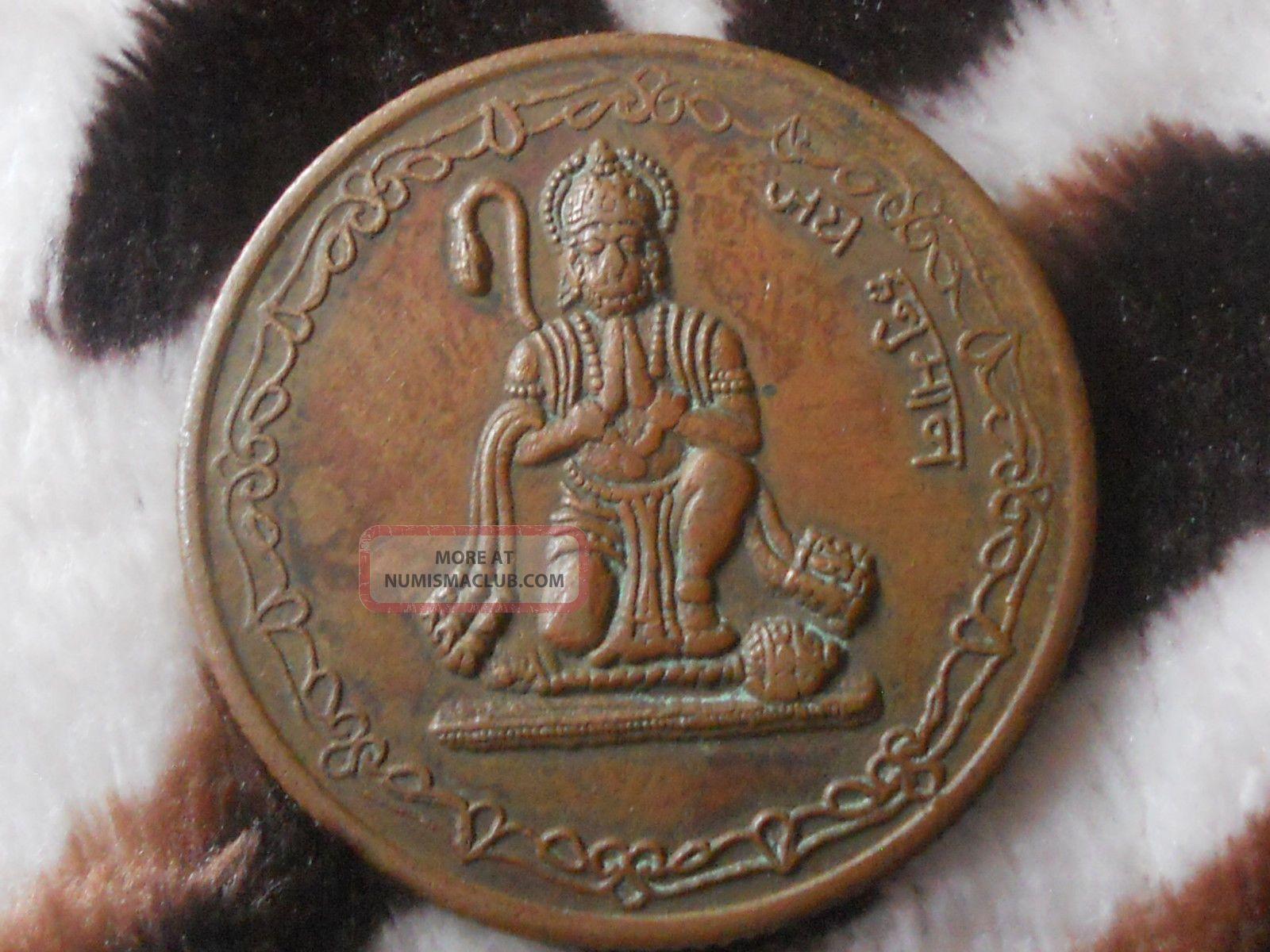 1835 half anna coin value