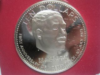 1974 Ten - Dollar Independence Day Coin Of Bahamas Sterling Silver Uncirculated photo