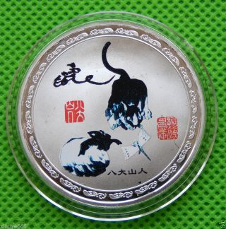 Chinese Year Auspicious Color 12 Zodiac - Mouse photo