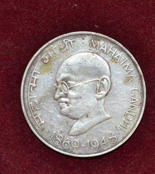 10 Rupee Mahatma Gandhi Coin Very Rare Year 1969 photo