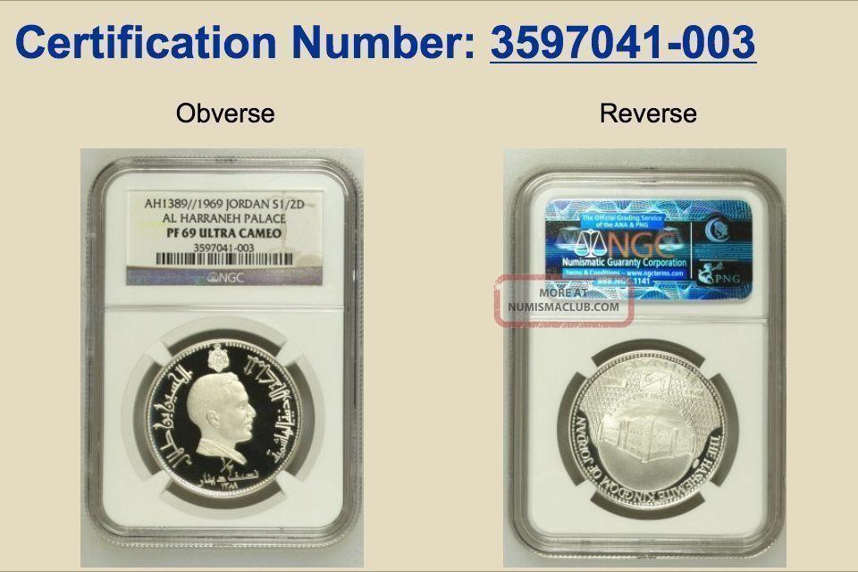 Jordan 1389 1969 Silver Coin 1 2 Dinar Al Harraneh Place