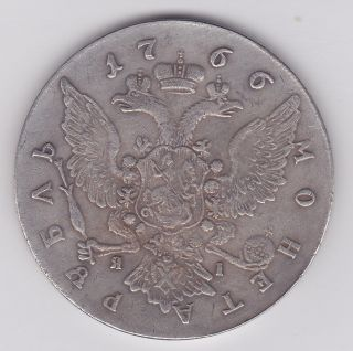 Coins World Europe Russia Empire Up To 1917