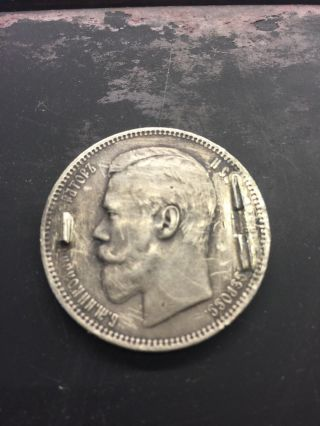 1896 Russian Silver Coin 1 Rouble Rare photo
