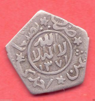 Yemen 1/8 Ahmadi Riyal,  1952 (ah1371) Cc Uncleaned photo