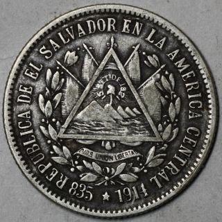 1914 El Salvador Silver 25 Centavos (scarce 1 Year Type) photo