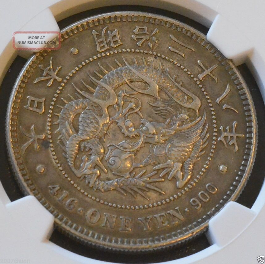 1895 289yr Japan Silver Yen Dollar Coin Ngc Au 58