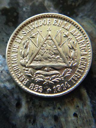 1914 (p) El Salvador Silver Coin 5 Centavos Aunc.  Km 125 Flag Draped Arms photo