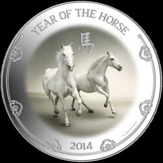 2014 Niue Island 1oz Silver Year Of The Horse Lunar Series Coin Coin photo