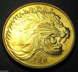 Ethiopia 10 Santeem Cents Coin Km 45.  3 Ee 2000 (2008) Lion Nyala Antelope (a2) photo
