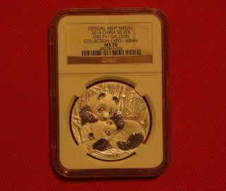 Shanghai 2014 2nd Panda Coin 1oz Silver Expo Medal(ngc 70) photo