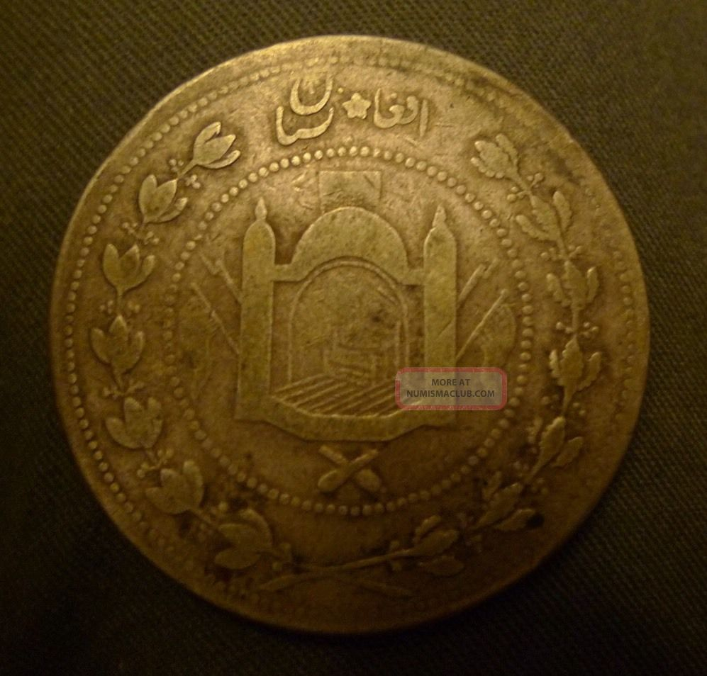 Rare 44mm Large Silver Afghanistan Antique Very Old Five 5 Rupee Coin Middle East photo
