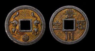 external image 872_high_rarity_japanese_old_antique_coin__inari_fox_god_of_shrine__rare_mon_1_thumb2_lgw.jpg