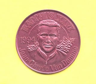 Jean - Claude Van Damme Token 1994 Movie Star Coin photo
