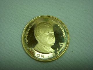 Al Fujairah 1969 Richard Nixon 25 Riyals Gold Coin photo