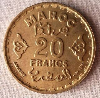 1371 (1951) Morocco 20 Francs - Au/unc - Islamic - photo