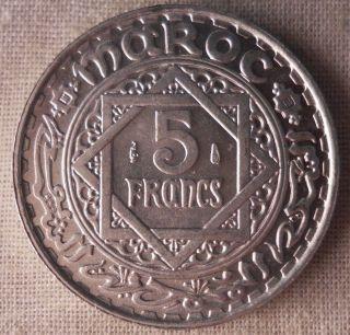1370 (1950) Morocco 5 Francs - Au/unc - Islamic - photo