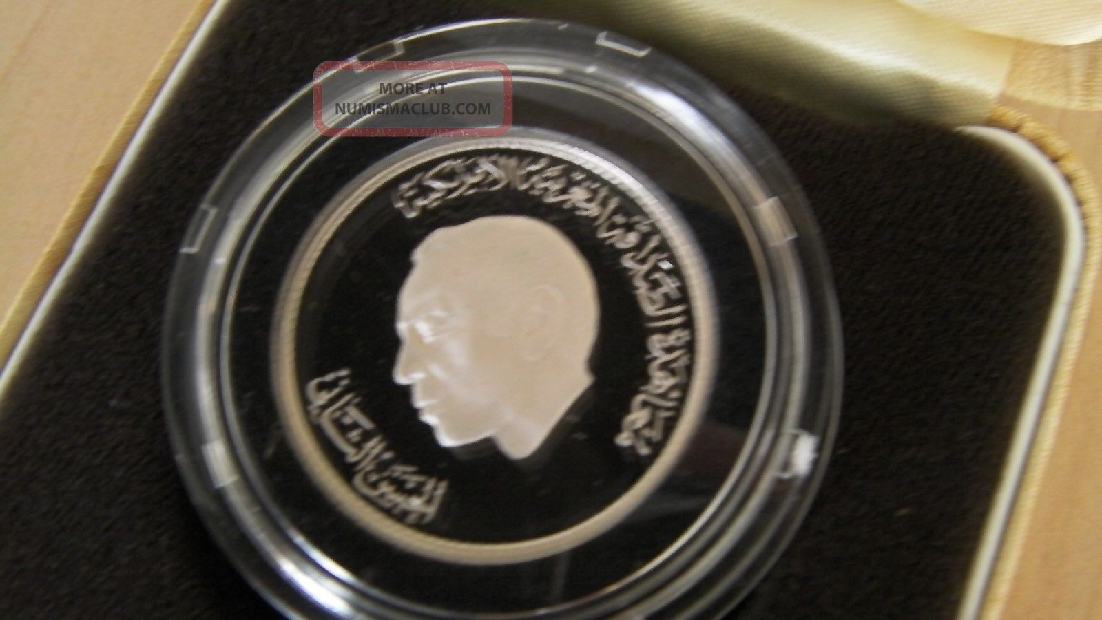 Morocco 200 Dirhams 1987 Silver American Friendship Treaty Coin