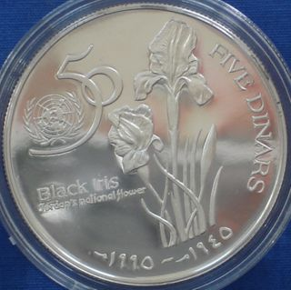 Jordan 5 Dinars Silver Proof 1995 United Nations 50th Anniversary W/ Black Iris photo