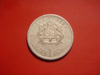 Morocco 1 Dirham,  1965 (1384) Coin photo