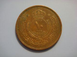 Jordan 10 Fils,  Qirsh,  Piastre,  1955 (1374) Coin photo