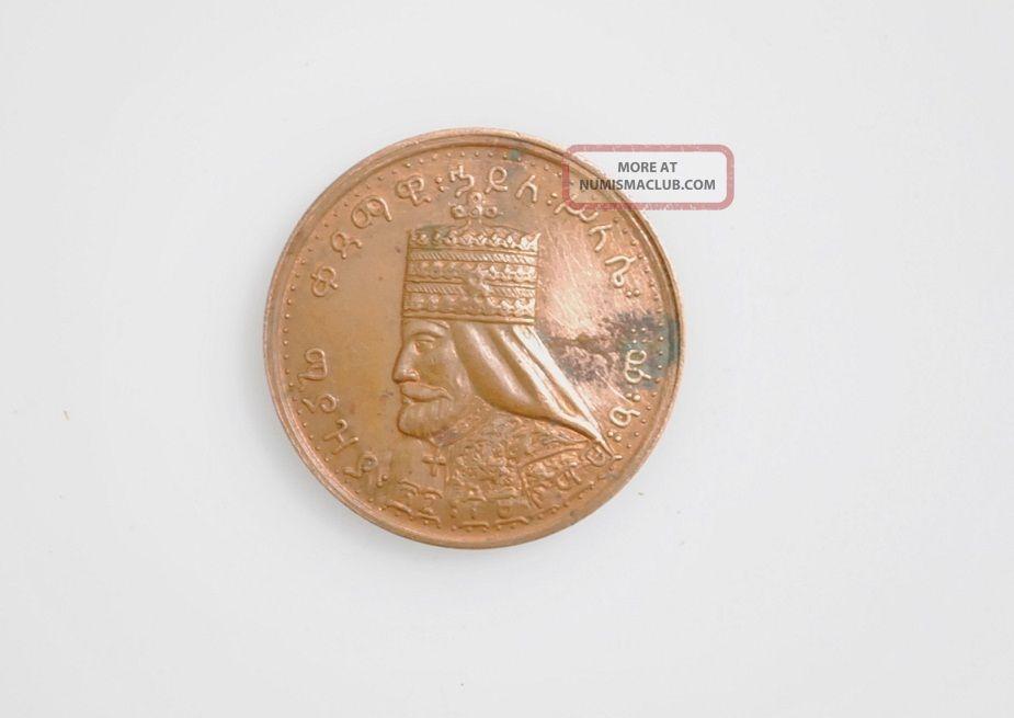 Haile Selassie Coronation Anniversary Coin Rastafarian Rasta Coin Coins: World photo