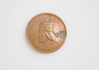 Haile Selassie Coronation Anniversary Coin Rastafarian Rasta Coin photo