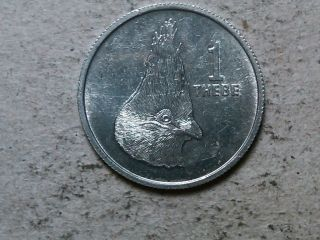 1 Thebe Botswana.  1976.  Africa.  Animal Coin photo