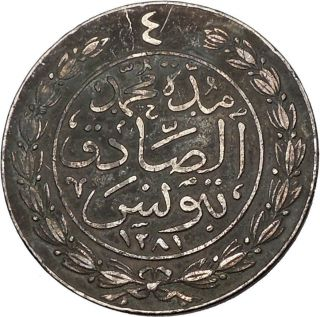 1864 Tunisia Under Ottoman Turkey Empire Abdul Aziz 4 Kharub Antique Coin I45068 photo