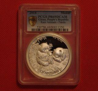 Nanjing 2014 Chinese Animal (panda) 60g Silver China Coin Medal (pcgs 69) photo
