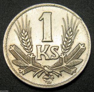 Slovakia 1 Koruna Coin 1940 Km 6 (a) photo
