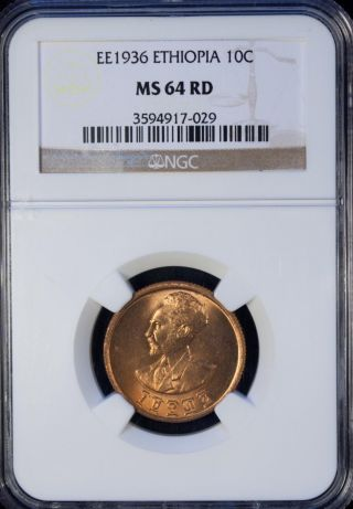 Ee1936 Ethiopia 10 Cents Ngc Ms 64 Rd Unc Copper photo