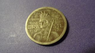 Brazil 1932,  One Hundred Reis.  Commemorative Cool Vintage Coin. photo