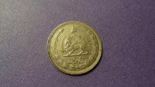 Iran 1964 Sh1343,  Five Rials.  Sharp Looking Coin. photo