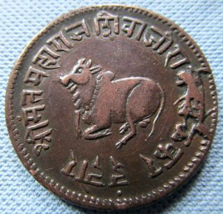 1887 - 1888 (1944) Indore India Princely States Copper Half Anna Bull - Flaw photo