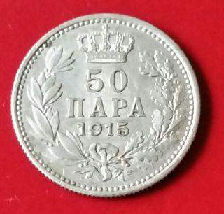 Serbia - 50 Para 1915 4 photo