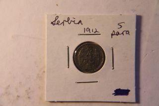 Serbia 5 Para,  1912 photo