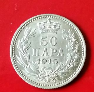 Kingdom Of Serbia - 50 Para 1915 - No Signature - Silver Coin photo