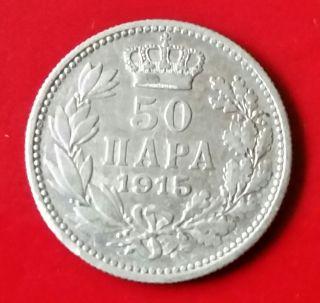 Serbia - 50 Para 1915 photo