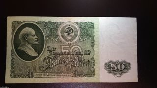 1961 - Russian 50 Rubles Ussr Lenin Paper Money Soviet Union Banknote photo