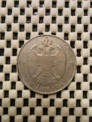 1938 Yugoslavia 50 Dinara Silver Coin photo