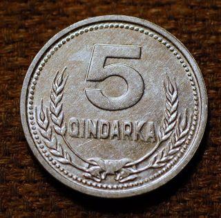 Albania.  5 Qindarka 1988.  Km 71 photo