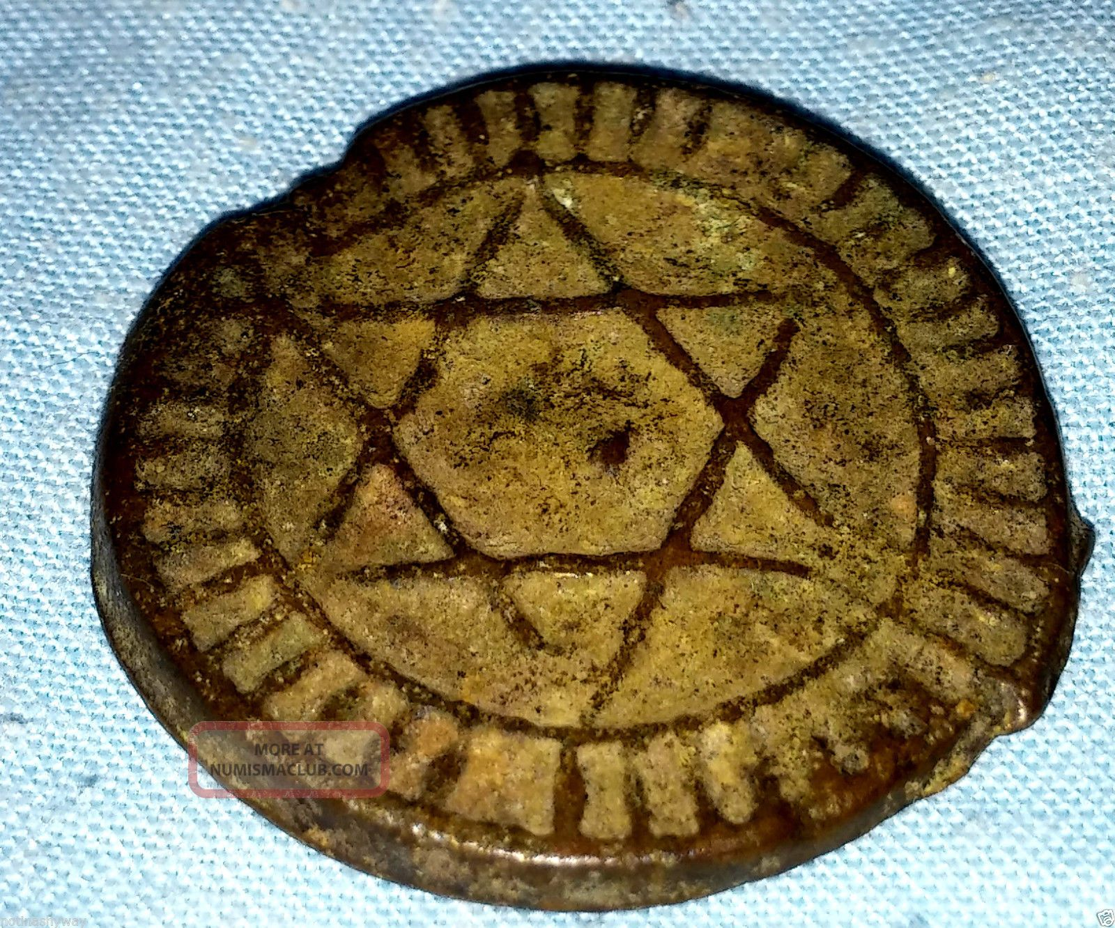 ... Jewish Isreal Greek Roman Antique Old Ancient Coins: Medieval photo