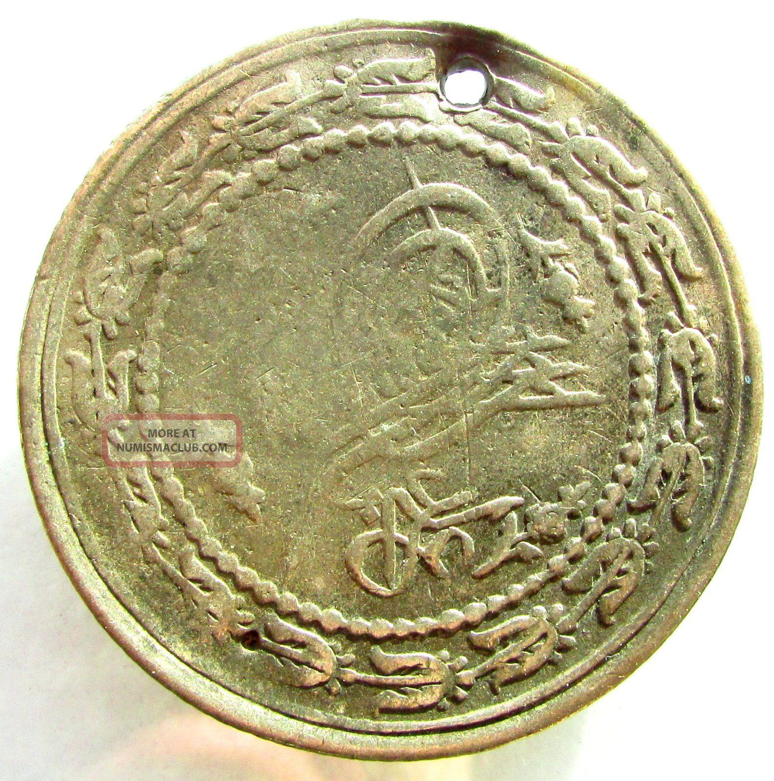 Amp Large Ottoman Islamic Silver Coin Pendant 13 Grams
