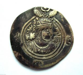 C.  450 - 600 A.  D Sassanian Empire - Unresearched Ar Silver Drachma Coin.  Vf photo