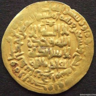 Islamic,  Gold Dinar,  Ghaznavid,  Mahmud,  As Independent Ruler,  Herat,  391 Ah. photo