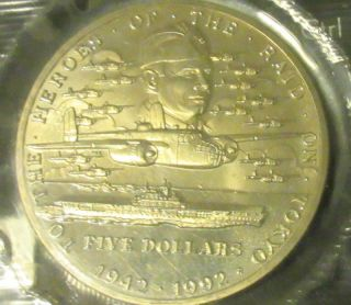 Commemorative Token From The Marshall Islands - Heros Of The Raid On Tokyo photo
